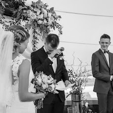 Wedding photographer Aleksandr Usov (alexanderusov). Photo of 04.05.2018