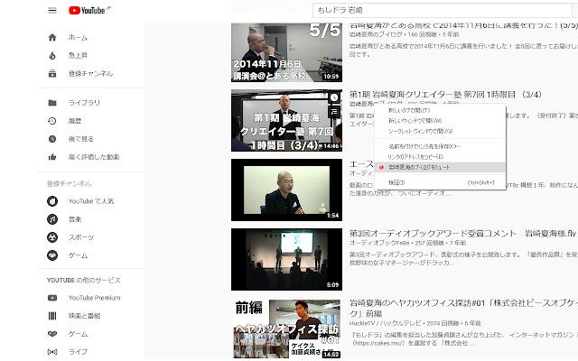 Youtubeフィルタ