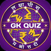 Marathi Quiz : GK & Current Affairs 2020