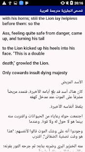 تفعيل افتتاح دمج قصة قصيرة جدا بالانجليزي مترجمة بالعربي Dsvdedommel Com