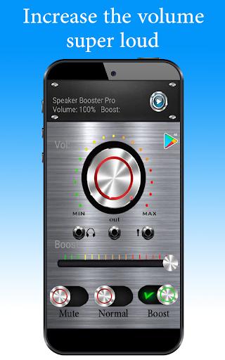 Volume Booster 2.1.0 screenshots 5