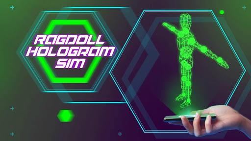 ラグドールホログラムシム