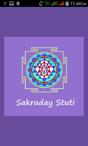 Sakraday Stuti