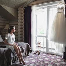 Wedding photographer Yuliya Stakhovskaya (Lovipozitiv). Photo of 09.04.2017