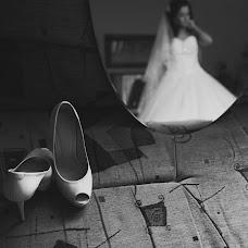 Huwelijksfotograaf Mariya Orekhova (Maru). Foto van 18.02.2014