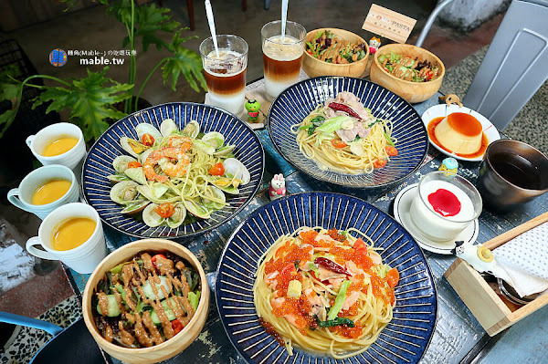 KYOMO PASTA義大利麵専賣:日本主廚少見日式和風義麵,鹽埕老屋人氣餐廳