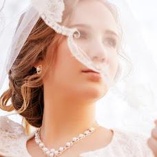 Wedding photographer Galina Krash (Krash). Photo of 28.10.2016