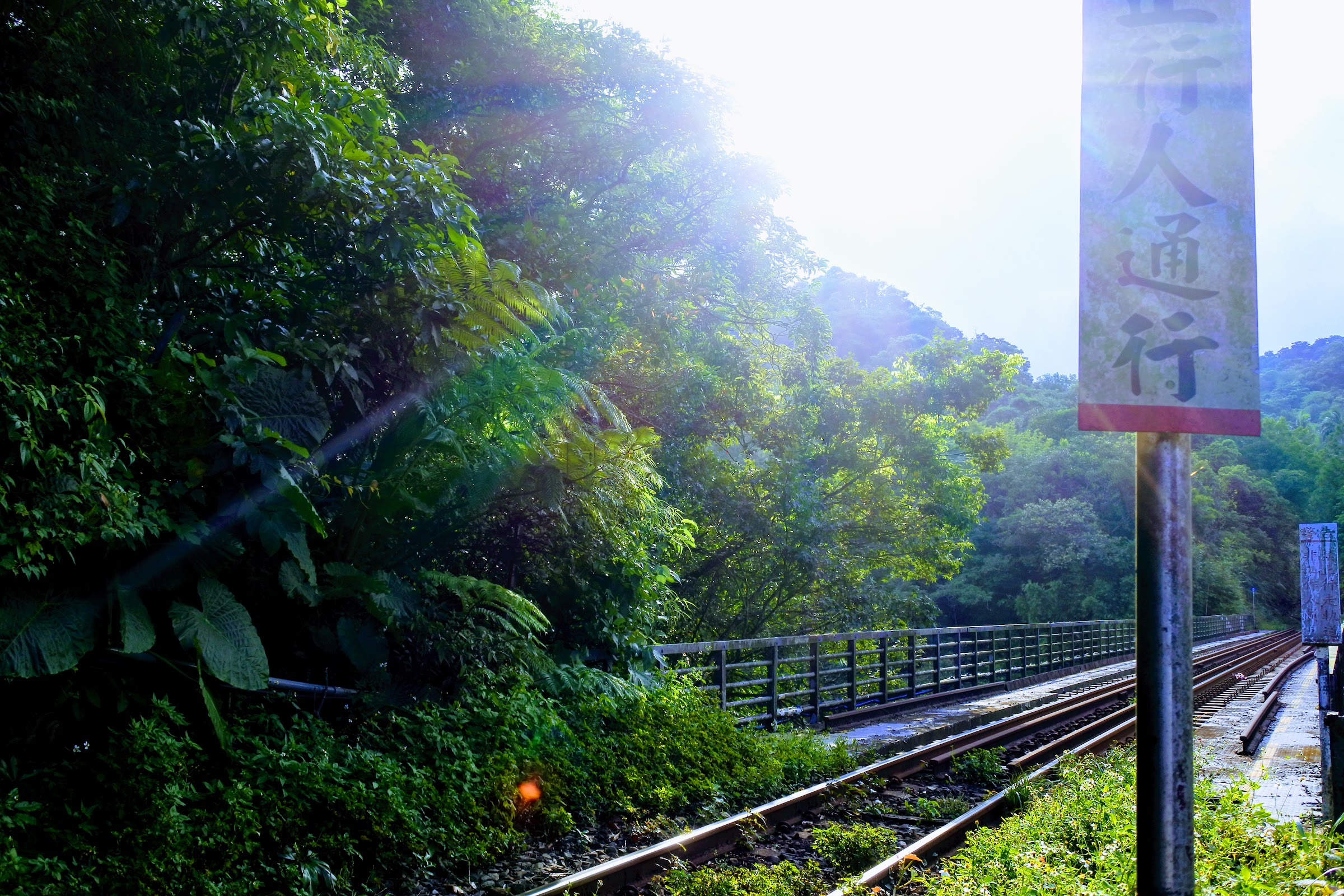 Pingxi railway line before reaching Shifen Waterfall