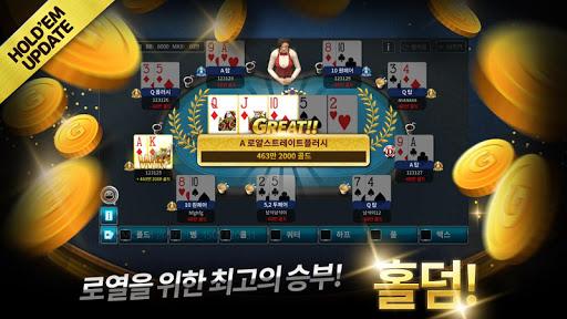 uc5d4ud3ecucee4(NPOKER) : Casino N Hold'em 1.0.13.5 screenshots 2