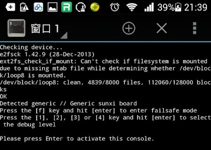 Openwrt on Android 1.0.92