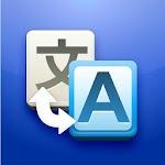 Multi Language Translator Pro v3.0