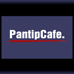 Cafe for Pantip™ 9.55