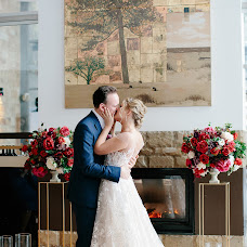 Wedding photographer Ekaterina Golovacheva (katyyya). Photo of 22.04.2018