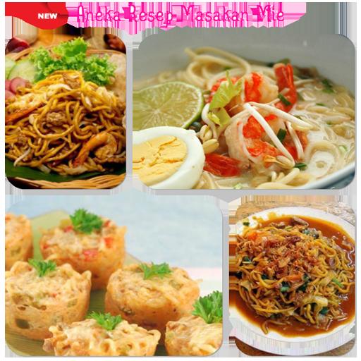 Aneka Resep Masakan Mie
