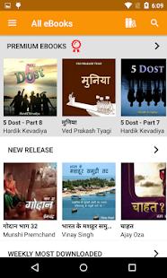 Hindi Books n stories Free - náhled