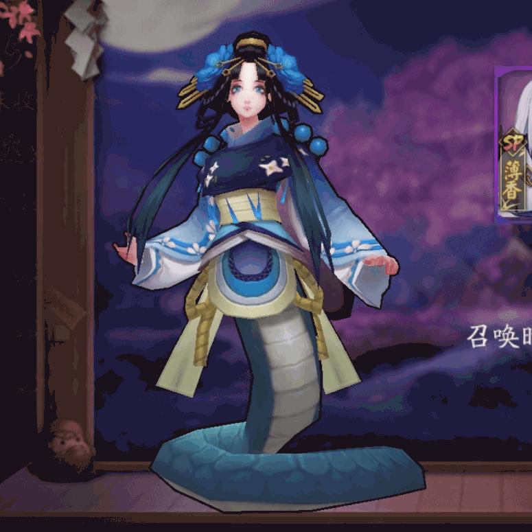 清姫のSPスキン