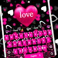 الوردي الفتاة موضوع الحب download