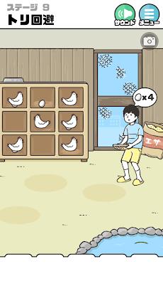 ドッキリ神回避2 -脱出ゲームのおすすめ画像5