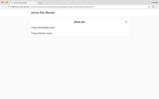 Active Site Blocker