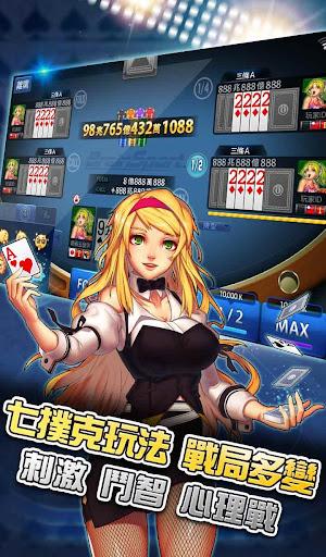 BS 7Poker - 韓式電競撲克(測試版)