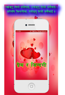 Prem Ra Jindagi 2075 - Nepali App For True Lovers - náhled