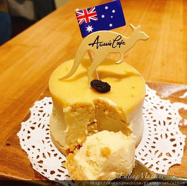 澳氏咖啡-美味的起司蛋糕、舒適的咖啡店,慵懶耍廢一下午