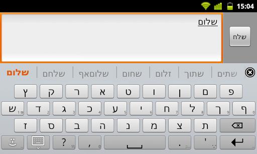 玩免費程式庫與試用程式APP|下載Hebrew Language Pack app不用錢|硬是要APP