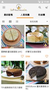 I.M 台灣味起司蛋糕 - náhled