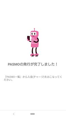 モバイルPASMOのおすすめ画像4