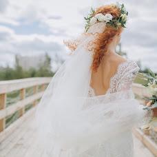Wedding photographer Marina Bida (BidaMarina). Photo of 10.09.2018