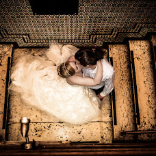 Wedding photographer Valter Antunes (antunes). Photo of 05.02.2014