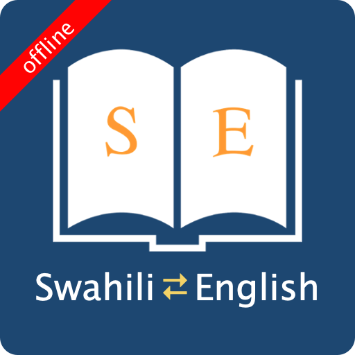 dictionary english to swahili free download