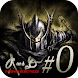 Wandroid #7 - The Mirrors of the Demons -