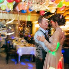 Wedding photographer Aleksandra Krutova (akrutova). Photo of 06.01.2018