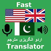 Fast English Urdu Translator App & Free Dictionary