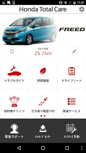 Honda Total Care 1.1.1 Windows u7528 2