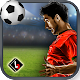Real Football Game 2017 (game)