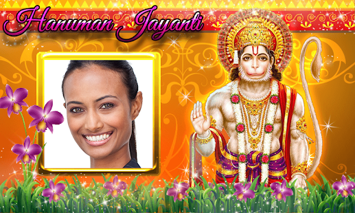 Download Hanuman jayanti photo frames For PC Windows and Mac apk screenshot 2