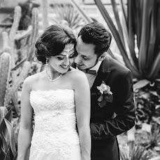 Wedding photographer Lyudmila Kryzhanovskaya (LadyLu4). Photo of 02.06.2016