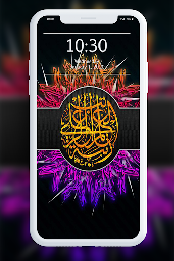 Allah Wallpaper 1.0 screenshots 6