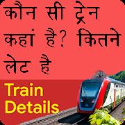 App Live Train Status, PNR Status : Indian Rail Info APK for Windows Phone