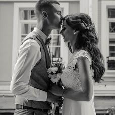 Wedding photographer Mariam Levickaya (mariamlevitskaya). Photo of 29.08.2018