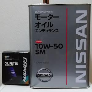 シルビア S15 spec.R   1999年式のオイルのカスタム事例画像 あっくんさんの2018年12月10日21:13の投稿