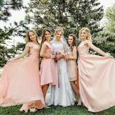 Wedding photographer Aleksandra Lobashova (Lobashovafoto). Photo of 22.01.2018