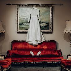 Wedding photographer Viktoriya Romanova (Panna). Photo of 24.01.2018
