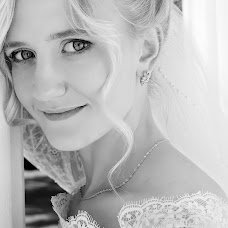 Wedding photographer Aleksandra Chepurkina (Nagisaart). Photo of 09.09.2014