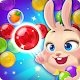 Bunny Pop 2: Beat the Wolf (game)