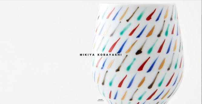 Mikiya best website design award winner 2015