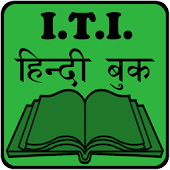 ITI Hindi Book