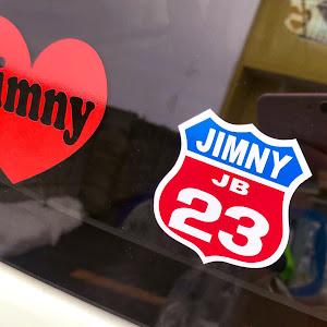 ジムニー JB23W のカスタム事例画像 ティファニーさんの2019年01月15日22:54の投稿